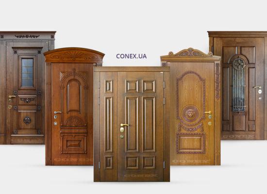 Где купить двери входные в Харькове?